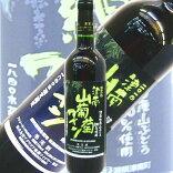 津南産の山ぶどう100%で醸した縄文ワイン