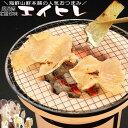 エイヒレ 80g 5袋セット おつまみ珍味の定番 えいひれ 炙り 肉厚 珍味 肴 日本酒 ビール 焼酎 乾燥 乾物 家庭用 酒のつまみ 定番 通販 …
