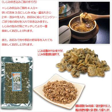 送料無料しじみスープ・おつまみセット