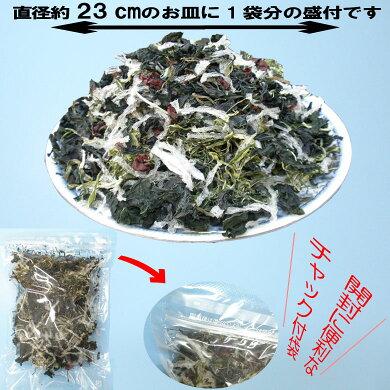 海藻サラダ(めかぶ&寒天入)