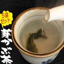 めかぶ茶(芽かぶ茶)5袋セット 送料無料 めかぶのみそ汁・メカブスープ お吸鋳物 階層わかめの根っこのお茶 焼酎割 調活 水溶性食物繊…