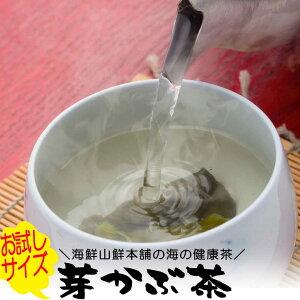 めかぶ茶 お試しサイズ 送料無料 乾燥メカブのお茶 みそ汁 芽かぶスープ お吸い物 健康茶 焼酎割り めかぶ 根っ子の乾燥のお茶 芽かぶ茶 腸活 水溶性食物繊維 海藻 お試し 食品 楽天 ポイン