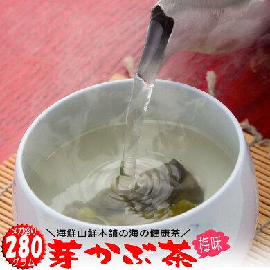 めかぶ茶梅味