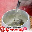 めかぶ茶 梅味 メガ盛り サイズ 送料無料 乾燥メカブのお茶 みそ汁 スープ お吸い物 焼酎割り 芽かぶ茶 うめ味 作り方 健康 通販 販売 …