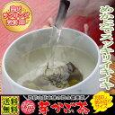 めかぶ茶 梅味 お試し飲み切りサイズ 300円ポッキリ 送料無料 芽かぶ茶 みそ汁 めかぶスープ お吸い物 健康茶 焼酎割…