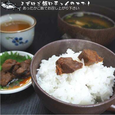 鮪尾肉の佃煮