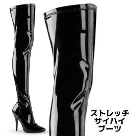 【即納】ple-SED3000-5インチヒール・エナメル サイハイ ストレッチ ブーツ【ピンヒール】【ボンデージ】【PVC】【ポインテッド】【12cm ヒール】【pleather プリーザー】【31cm】【ハイヒール・ブーツ】