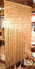 竹製 のれん(M) 幅89cm×縦120cm