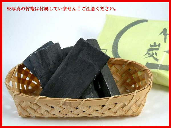 竹炭(ちくたん)