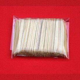究極の爪楊枝(つまようじ)☆ 極細 竹ようじ お得な 500本入り