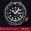 seiko golden tuna 7549-7000 600m titanium dive watch セイコー プロフェッショナルダイバー 600m 7549-7000 純正…