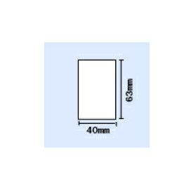 東芝TEC KP-20用白無地サーマル 幅40×長さ63(mm)〔50巻〕