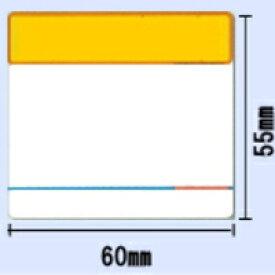 【送料無料】東芝TEC SL-5300・SL-6300用モニターラベル 幅60mm×高さ55mm POP・ライン付き〔20巻〕