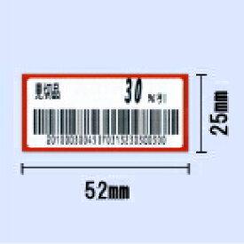 東芝TEC KP-20用白無地サーマル 幅52×長さ25(mm)〔40巻〕