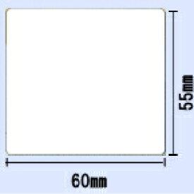 【送料無料】東芝TEC SL-5300・SL-6300用モニターラベル 幅60mm×高さ55mm 白無地 〔20巻〕