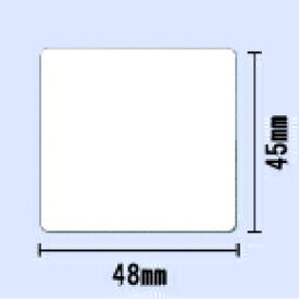 【送料無料】東芝TEC SL-5300・SL-6300用モニターラベル 幅48mm×高さ45mm 白無地〔20巻〕
