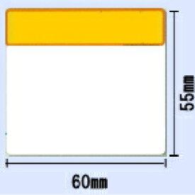 【送料無料】東芝TEC SL-5300・SL-6300用モニターラベル 幅60mm×高さ55mm POP付き〔20巻〕