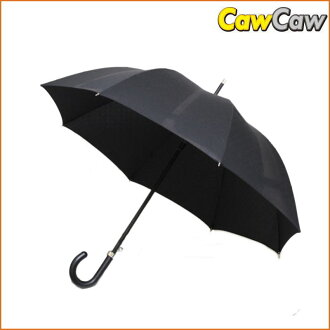 Vuitton-length umbrella M92041 para plug Monogram umbrella umbrella LOUIS VUITTON