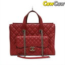 19c033743749 CHANEL Chanel A98557 2016 Cruise line 2WAY large shopping bag