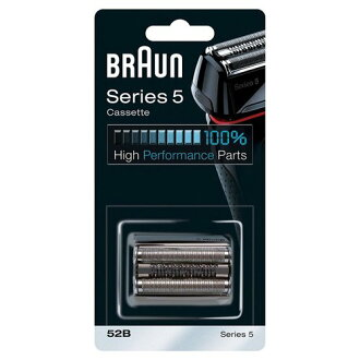 Spare blade (net blade, one inner blade type) for the BRAUN brown exchange  52B