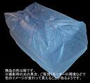 軽量 不織布製 布団袋