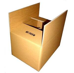 宅配100サイズ 厚手 ダブルダンボール 8W×5枚 パック 重梱包 海外発送