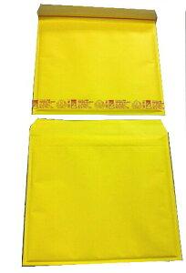 黄色い クッション封筒 ポップエコ855T×10枚 パック B4冊子、B4ファイル用 送料無料
