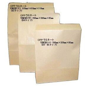 ワンタッチOPP宅配袋(小)×10枚 パック 上質白無地 OPPフィルム貼り