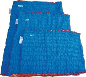 フィットカバー(ジャバラ)M80 伸縮するあて布団 キルティング 引越し資材 一部除き送料無料
