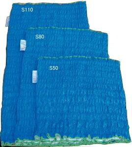 フィットカバー(ジャバラ)S50 伸縮するあて布団 キルティング 引越し資材 一部除き送料無料