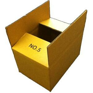 宅配80サイズ シングルダンボール I-NO5×40枚 パック