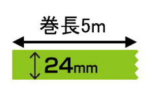オリジナル印刷 マスキングテープ マスキングデジテープ24mm×5m×100巻