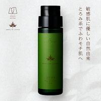 LALAHONEYトウキ葉ローション(化粧水)150ml