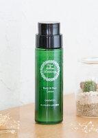 LALAHONEY化粧水