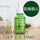 Lalahoney_oil