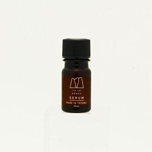 美容オイル 無添加 LALAHONEY美容オイル 10ml ララハニー ブラウン 精油 ホホバオイル ホホバ油 エッセンシャルオイル スクワラン オリーブオイル オリーブ油 サンダルウッド 白