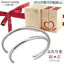 ペアバングル シンプル 刻印無料 甲丸 ステンレス ふたりを結ぶ糸 赤 縁結び 恋愛 金属アレルギー対応 ペアブレス バ…