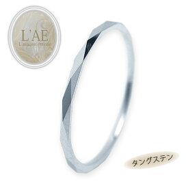 リング ピンキーリング シンプル タングステン 極細リング 金属アレルギー対応 ダイヤモンドカット 菱形 レディース リング ピンキー 指輪 シルバー ステンレス サージカルステンレス 3号から 細い 華奢 ユニセックス つけっぱなし