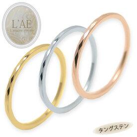 ペアリング タングステン 極細リング 金属アレルギー対応 ダイヤモンドカット 菱形 ピンキーリング メンズ レディース リング ピンキー 指輪 ピンク ゴールド シルバー ステンレス サージカルステンレス 3号から 結婚指輪 カップル 2個セット つけっぱなし