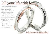 ペアリングレーザー刻印無料ステンレスサージカルステンレスメッセージリング記念日誕生日プレゼントギフト結婚指輪マリッジマリッジリングペアリングペアアクセサリー