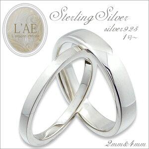 ペアリング 結婚指輪 マリッジリング 刻印無料 リング...