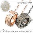 ネックレス メッセージペアネックレス シルバー アクセサリー シルバーペアネックレス ホワイト ダイヤモンド ブラック