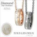 ネックレス メッセージペアネックレス シルバー アクセサリー ホワイト ダイヤモンド ブラック ペンダント