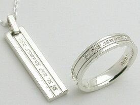 ペアリング メッセージペアリングネックレス シルバーアクセサリー 刻印無料 名入れ ホワイトダイヤモンド メンズ レディース プレゼント
