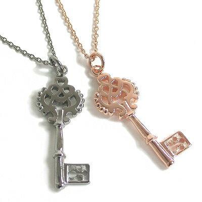 ペアネックレス シルバーアクセサリー カギ 鍵 キー ピンクゴールドコーティング ブラックロジウムコーティング ペアペンダント メンズ レディース プレゼント