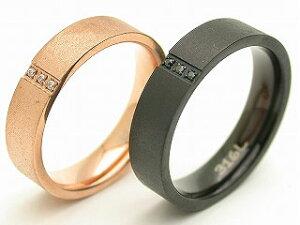 ペアリング リング 指輪 刻印 名入れ 金属アレルギー ジルコニア 梨地 ブラック ピンク 黒 メンズ レディース 男性 女性 カップル 2個セット ラッピング プレゼント ギフト 母の日 実用的