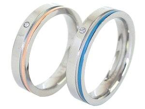 ペアリング リング 指輪 刻印 名入れ 金属アレルギー ジルコニア ピンク ブルー 青 結婚記念日 妻 夫 両親 マリッジリング メンズ レディース 男性 女性 カップル 2個セット ラッピング プレ