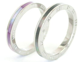 ペアリング リング 指輪 シェル 蝶貝 刻印 名入れ 金属アレルギー ブラック ピンク 黒 ローマ数字 メンズ レディース 男性 女性 カップル 2個セット ラッピング プレゼント ギフト つけっぱなし