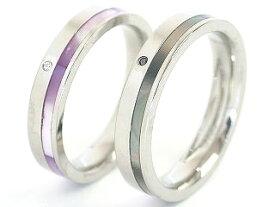ペアリング リング 指輪 シェル 蝶貝 刻印 名入れ 金属アレルギー ブラック ピンク 黒 ジルコニア 結婚記念日 妻 夫 両親 マリッジリング メンズ レディース 男性 女性 カップル 2個セット ラッピング プレゼント ギフト つけっぱなし