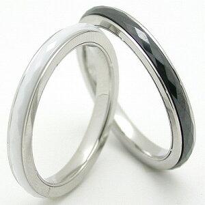 ペアリング リング 指輪 セラミック 刻印 名入れ 金属アレルギー ホワイト ブラック 黒 メンズ レディース カップル 2個セット ラッピング プレゼント ギフト 母の日 実用的